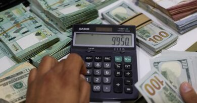 firms-not-complied-to-the-uae-anti-money-laundering-regulations-to-be-penalised-from-may-1