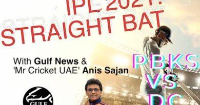 ipl-2021:-straight-bat-with-gulf-news-and-mr.-cricket-uae-anis-sajan-–-punjab-kings-vs-delhi-capitals