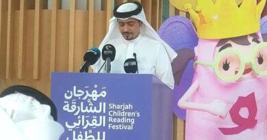 sharjah-children's-reading-festival-returns,-promises-secure-and-enriching-event